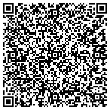 """QR-код с контактной информацией организации ООО """"ТрансЭксБизнес"""""""