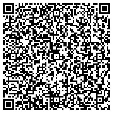 """QR-код с контактной информацией организации """"Леон Моторс"""""""
