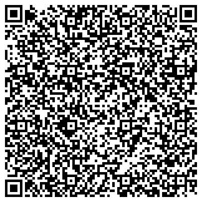 QR-код с контактной информацией организации БРОЖНЕВСКИЙ ЛЕСОКОМБИНАТ, ОАО (В СТАДИИ БАНКРОТСТВА)