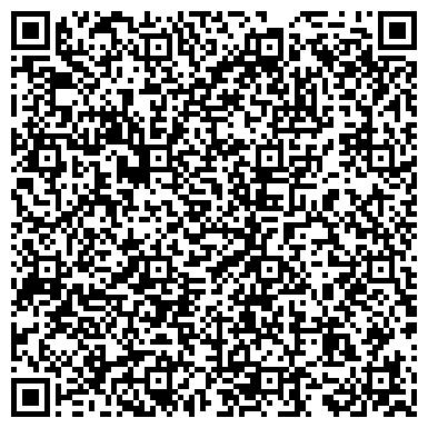 """QR-код с контактной информацией организации Рекламное агентство """"КреатиФ"""""""
