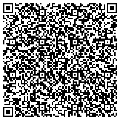 QR-код с контактной информацией организации ТАЛАН, РОМЕНСКОЕ ОБУВНОЕ ПРОИЗВОДСТВЕННО-ТОРГОВОЕ КОЛЛЕКТИВНОЕ ОБЪЕДИНЕНИЕ