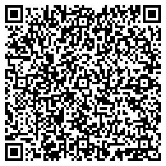 QR-код с контактной информацией организации РОКБА, НПП, ООО