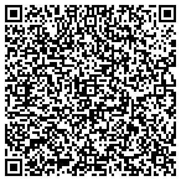 QR-код с контактной информацией организации ООО «Маримэй»