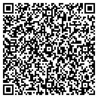 QR-код с контактной информацией организации МАРГИТ, ООО