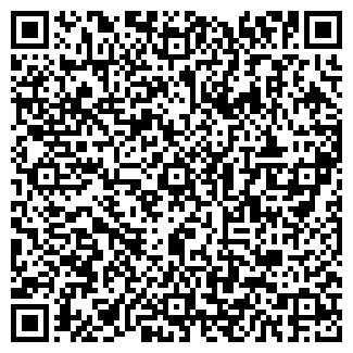 QR-код с контактной информацией организации АЛЕКС, МПП