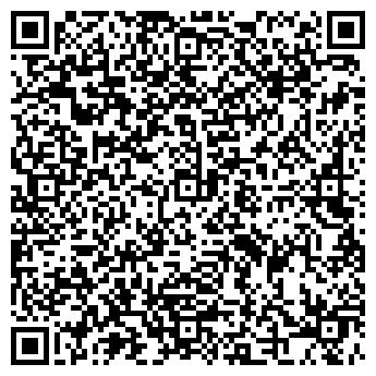 QR-код с контактной информацией организации ООО KG Servise Company
