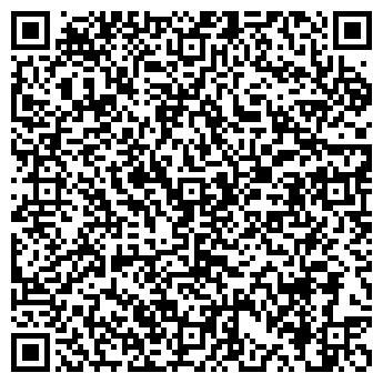 """QR-код с контактной информацией организации ООО Пивоварня """"Югонс"""""""