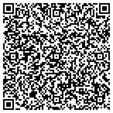 QR-код с контактной информацией организации ООО Арт выставки и проекты