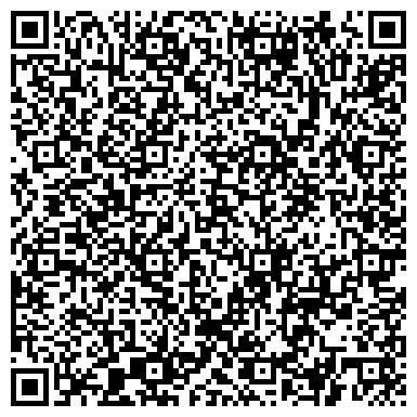 QR-код с контактной информацией организации Металлоконструкции производственной сборки, ООО