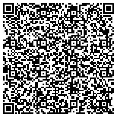 QR-код с контактной информацией организации СВЕРДЛОВСКАЯ ЦЕНТРАЛЬНАЯ ОБОГАТИТЕЛЬНАЯ ФАБРИКА, ОАО