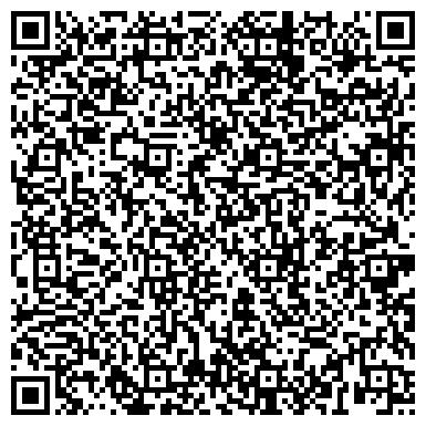 QR-код с контактной информацией организации ТОО Евразийский центр Скорочтения