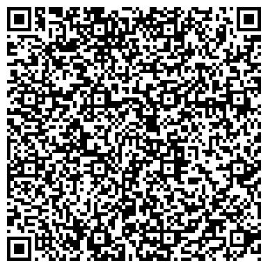 QR-код с контактной информацией организации ООО Паллетный центр