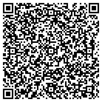 QR-код с контактной информацией организации ООО Сервісний центр