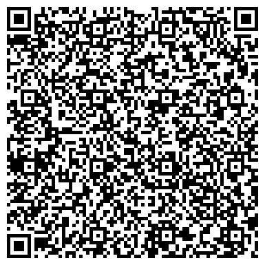 QR-код с контактной информацией организации Адвокат в Бердянске - Соботюк В.А.