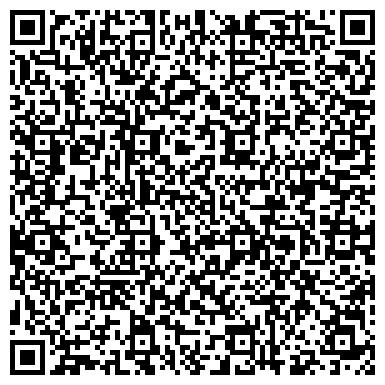 """QR-код с контактной информацией организации ООО Мебельный салон """"Домосед"""""""