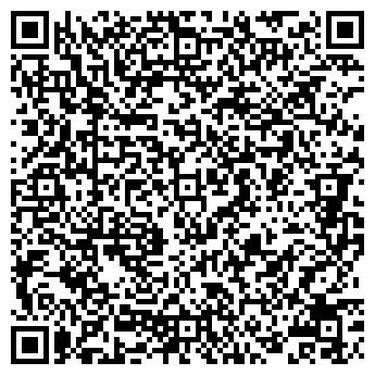 QR-код с контактной информацией организации НРК Украина, ООО