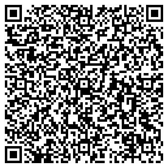 QR-код с контактной информацией организации ООО Привозилка