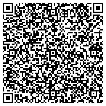QR-код с контактной информацией организации ООО «Компания Лига»