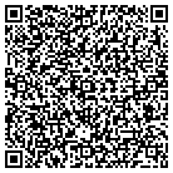 """QR-код с контактной информацией организации ИП """" IT-COM-AKTAU"""""""