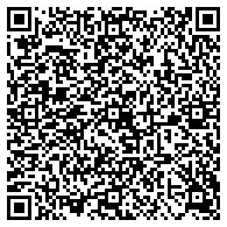 QR-код с контактной информацией организации ПЕХОРКА