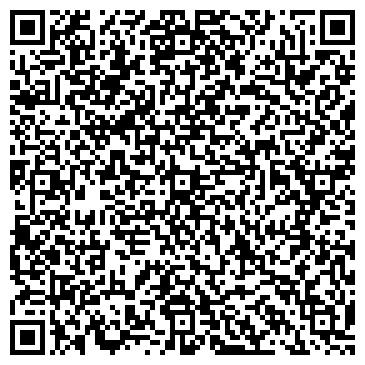 QR-код с контактной информацией организации ООО Славдом Белгород