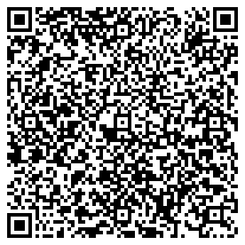 """QR-код с контактной информацией организации ООО """"АНЖИ"""""""
