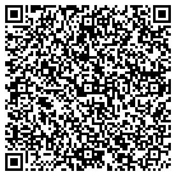 QR-код с контактной информацией организации ООО Dresscode
