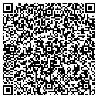 QR-код с контактной информацией организации СОСНОВЫЙ УЮТ