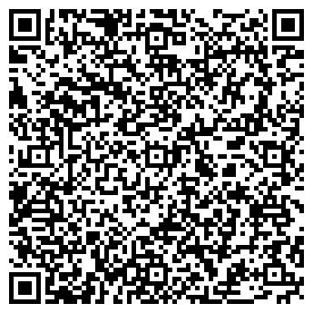 QR-код с контактной информацией организации ПРОМСЕРВИС ЛТД, ООО