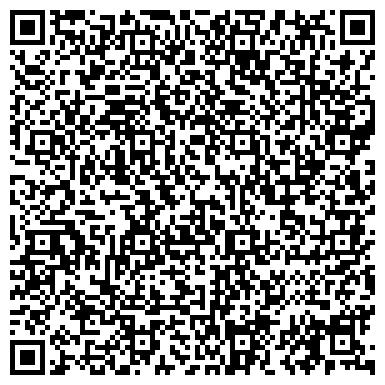 QR-код с контактной информацией организации ООО Мини-отель «На Басманной»