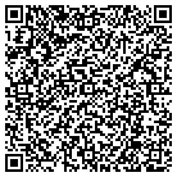 """QR-код с контактной информацией организации ООО """"ХимПлюс"""""""