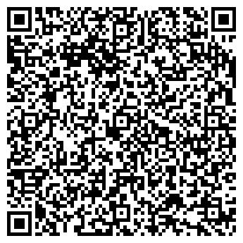 QR-код с контактной информацией организации АЛВИГО-КС, НПК, ООО