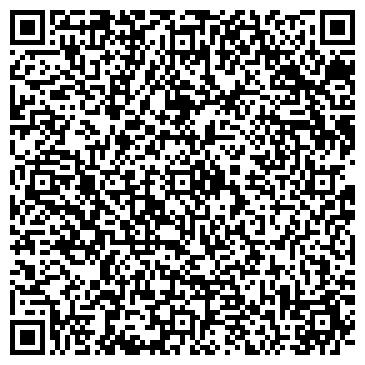 QR-код с контактной информацией организации ООО СтройКомСервис