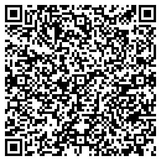 QR-код с контактной информацией организации АСУ, ООО