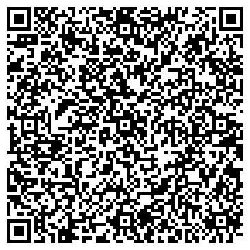 QR-код с контактной информацией организации ООО Белый ветер