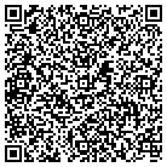 QR-код с контактной информацией организации КУРГАН, ЧАСТНОЕ ПКП