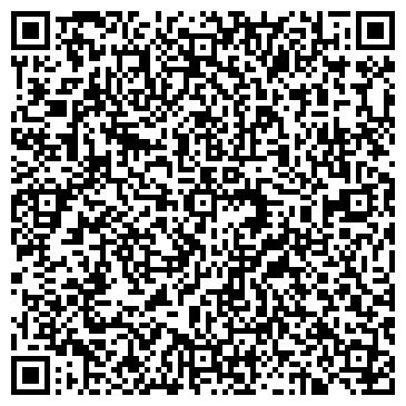 QR-код с контактной информацией организации АФИША, ИЗДАТЕЛЬСКАЯ ГРУППА, ЧП