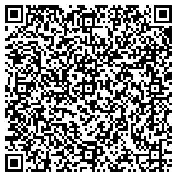 QR-код с контактной информацией организации ЕВРО-ПРЕСС, ООО