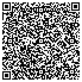 QR-код с контактной информацией организации ВЕЛЛ-ВОГЕЛЬ&НОТ