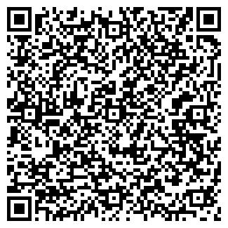 QR-код с контактной информацией организации ВЕЛЛ-МТС, ООО