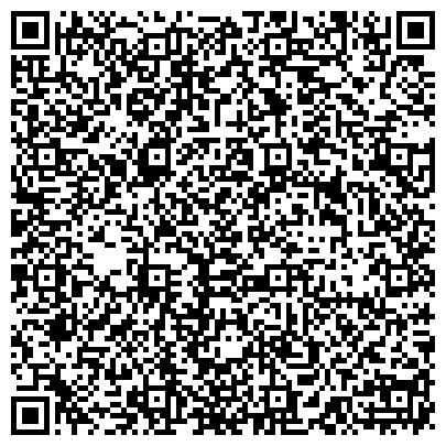 QR-код с контактной информацией организации ОБЛАСТНОЙ АПТЕЧНЫЙ СКЛАД ОПТОВОГО ПРОИЗВОДСТВЕННОГО ОБЪЕДИНЕНИЯ ФАРМАЦИЯ, КП
