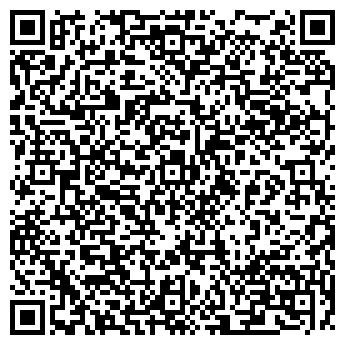 QR-код с контактной информацией организации ОАО УЖГОРОДСКОЕ АТП - 12107