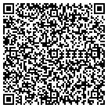 QR-код с контактной информацией организации ВЕЛЛ-ТЕРМОМАКС