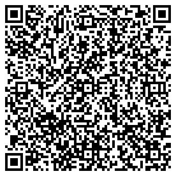 QR-код с контактной информацией организации М.К. ГЕО
