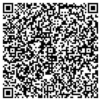 QR-код с контактной информацией организации БИРА, ИНТЕРНЕТ-ПРОВАЙДЕР