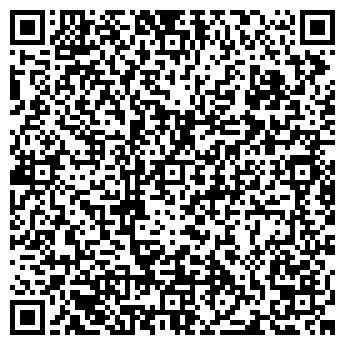 """QR-код с контактной информацией организации ТОВ """"ТРК """"ТІМ"""""""