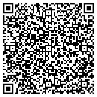 QR-код с контактной информацией организации ВИТАМИНЫ, ОАО