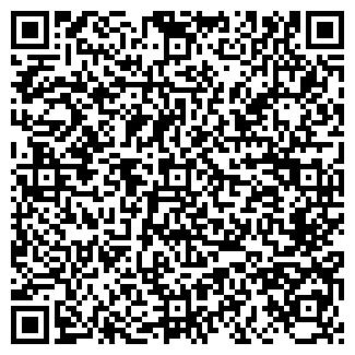 QR-код с контактной информацией организации МУЛЬТИСИСТЕМА