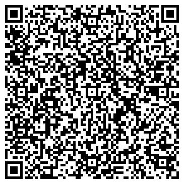 QR-код с контактной информацией организации СТАРОБАБАНСКИЙ ГРАНИТНЫЙ КАРЬЕР, ОАО