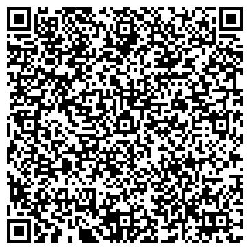 QR-код с контактной информацией организации УМАНСКИЙ ГРАНИТНИЙ КАРЬЕР, ООО